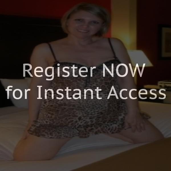 Online chat rooms in Port Stephens